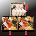 東京正直屋 和風おせち「栄寿」(個食二客)