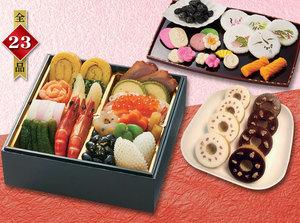 京和菓子&洋スイーツ&おせちセット