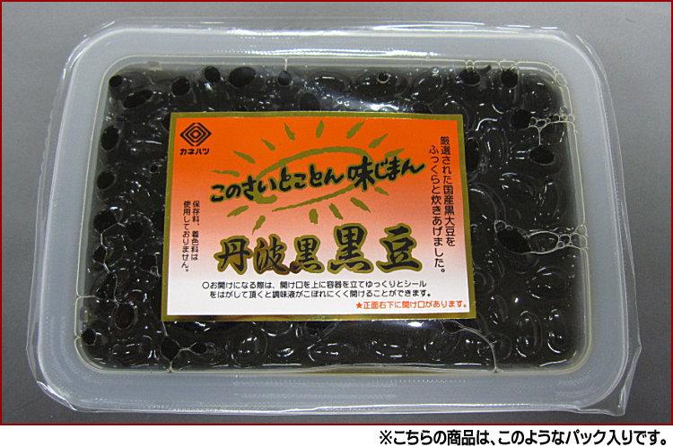 味付け 丹波黒豆 液入り410g 固形量245g